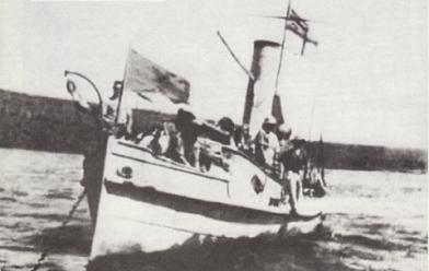 HMS_Fifi
